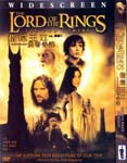 Click for info on Lord Of The Rings Two Towers pirate DVD