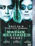 Click for info on The Matrix Reloaded pirate DVD