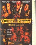 Click for info on Pirates of the Caribbean pirate DVD